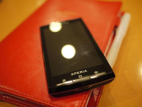 DoCoMoのAndroidスマートフォン「xperia」