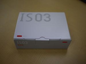 IS03開封の儀